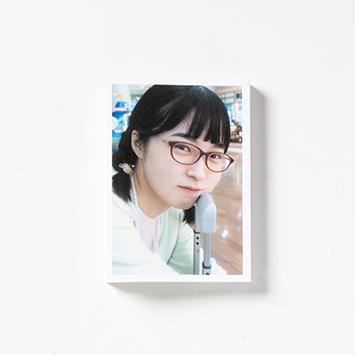 極私的写真集『少女礼讃(十七)終わリアル旅』, ユカイハンズパブリッシング